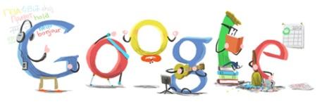 Kami Dari Semua - My Google new years day 2012